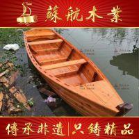 供应公园景区情侣手划船 婚纱摄影道具木船 商场草场景观装饰船