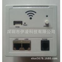86型入墙式无线AP面板无线路由扩展工程级无线AP酒店无线WiFi覆盖