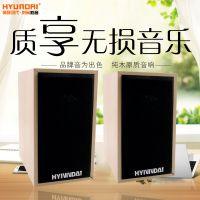 现代3W-2笔记本台式电脑木质小音响重低音炮USB多媒体迷你音箱