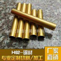 国标H62黄铜空心管 110*60黄铜管现货 黄铜管110*58mm厚壁黄铜管