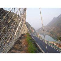 边坡防护环形网,金属防护网厂家,主动绳边坡防护网