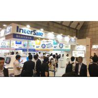 2019年5月第16届日本国际专业信息安全设备及技术贸易展览会