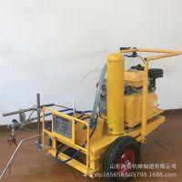 和静县 多规格球场线标画线车 冷喷热熔划线机 操作简单多功能