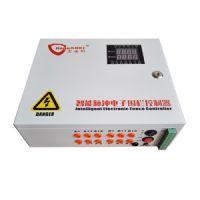 宏安科脉冲电子围栏,HAK-D026S 双防区电子围栏主机(6线制)