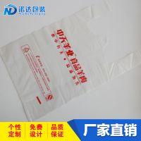 超市塑料袋定制logo背心袋外卖打包塑料袋定做马甲方便袋快递袋