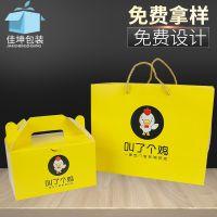 厂家直销 食品外卖打包方底手提纸袋 餐盒快餐包装盒 彩印logo