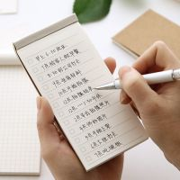 JSH韩国复古笔记本文具随身便携日程计划事多空白可撕记事便签小