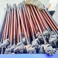 轨道工人好帮手轨距拉杆国标 生产20*600拉杆
