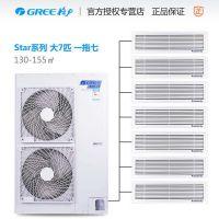 Gree/格力 GMV-H180WL/A 格力star家用中央空调130-155㎡价格可议