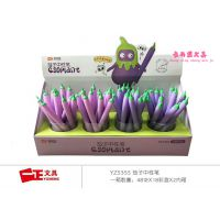 韩版创意一正硅胶造型仿真茄子中性笔可爱蔬菜签字笔水笔学生用品