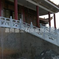 厂家直销汉白玉寺庙石栏杆 别墅装修阳台楼梯栏杆 可定做