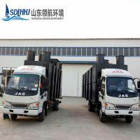 酒厂污水处理设备厂家 山东领航 专业保障