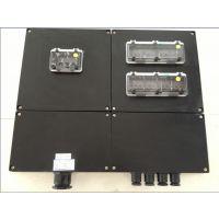 BXD8050防爆防腐动力配电箱