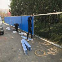 厂家PVC围挡 蓝色简易护栏 市政工程围挡