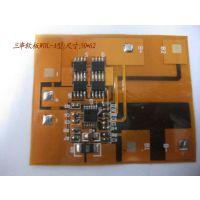 静平三串电池保护板WDL-A