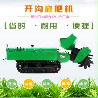 果园开沟施肥机 柴油35马力自走式安耕机遥控器操作