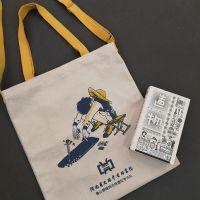 河南培训学校帆布袋 河南网络会销手提袋定做 定做棉布袋可印刷logo