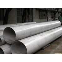 供应退火不锈钢管材_316l不锈钢圆管规格表