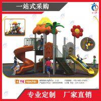 上海聚巧厂家定制小区景区户外室内滑梯儿童滑滑梯