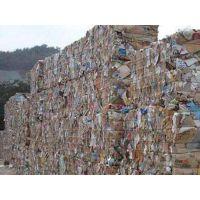 从化区专业废纸回收站