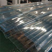 抗紫外线河北胶衣瓦FRP塑料采光板