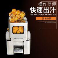 长春旭众2000E-5小型自动榨橙汁机