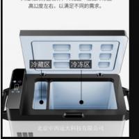 中西供应车载冰箱 型号:CC-Q65库号:M402073