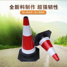 道路临时隔离带 优质反光橡胶路锥 款式多样尺寸齐全