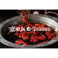 现在最火的重庆火锅加盟店是哪一家?投资者必看