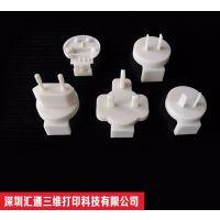 供应汇通三维打印HTKS0111七彩射灯手板模型高精度打印加工