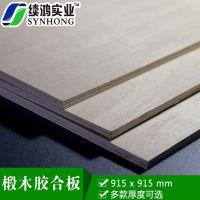 上海续鸿 厂家直营工艺品礼品专用木质模型材料椴木多层板胶合板