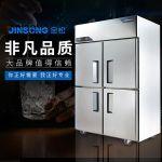 供应金松四门冷冻冰箱QB1.0L4U冷冻 不锈钢冷柜 商用厨房冰箱