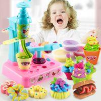 儿童橡皮泥模具雪糕套装冰淇淋面条机粘土玩具彩泥手工泥一件代发