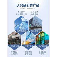 隔热膜 防晒膜 单向隐私膜 安全防爆膜厂家批发,全国发货可上门施工。