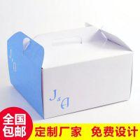 厂家定做 瓦楞纸白卡纸盒 化妆品包装纸盒 加LOGO纸盒印刷