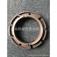 中国重汽变速器副箱高低档同步器齿座  WG2210100007