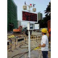 河南建筑工地扬尘实时监控系统  数字城管噪声网络传输监测设备