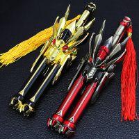 王者兵器模型 刘备万事如意 仁德义枪改款新版全金属钥匙扣挂件