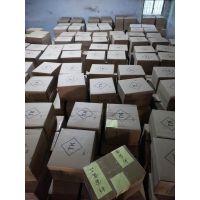 电池货怎么从大陆寄到台湾物流