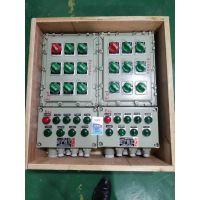 依客思BXMD51-5/16K/63防爆照明配电箱价格-防爆照明配电箱厂家