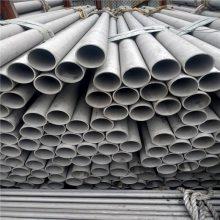 GB14976-2012 不锈钢S32168不锈钢工业管现货经销商/ 大庆不锈钢工业管厂家直发