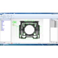 电脑配件视觉检测 塑胶件CCD视觉检测