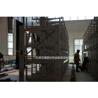 江苏管材存放架伸缩式结构管材货架新型方式
