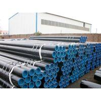 山东Q345B无缝钢管 25*2 小口径低合金管 大口径厚壁圆管价格