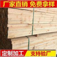 深圳市智松木材加工厂