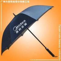 汕尾雨伞厂 生产-美的空调直杆伞 汕尾荃雨美雨伞厂 汕尾太阳伞厂