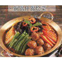 长诚烤鸭(图)-自助中餐厅-清水河自助中餐