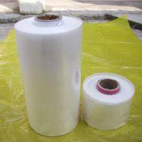 缠绕膜50cm塑料薄膜工业保鲜膜打包膜包装膜厂家直销透明PE拉伸膜