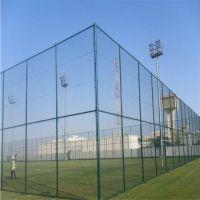 黑龙江篮球场围网 体育场操场围网 工地围栏厂家
