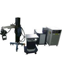 400W吊臂模具激光焊接机激光模具烧焊机生产厂家